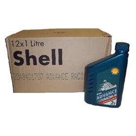 Case of Shell M (12)