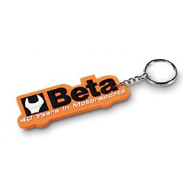 Beta Tools Key Ring